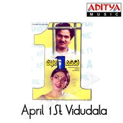 April 1 Vidudala
