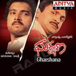 Gharshana (1988)