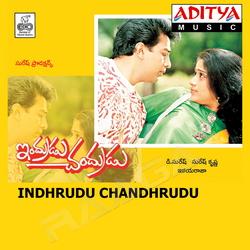 Indhrudu Chandrudu