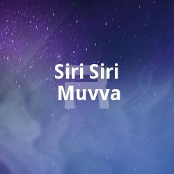 Siri Siri Muvva