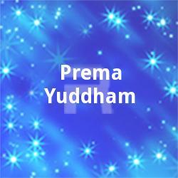 Prema Yuddham
