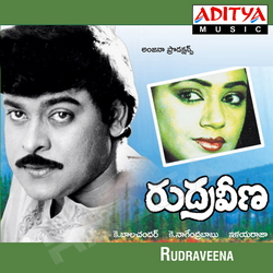 Chiranjeevi Songs Download