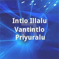 Intlo Illalu Vantintlo Priyuralu