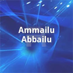 Ammailu Abbailu
