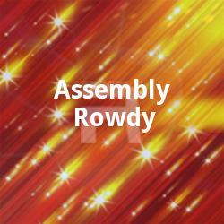 Assembly Rowdy