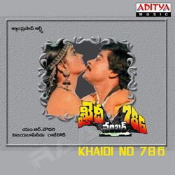 Kaidhi No. 786