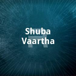 Shuba Vaartha