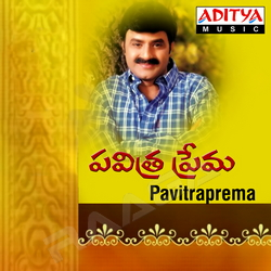 Pavitra Prema