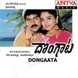 Dongata