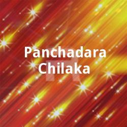 Panchadara Chilaka