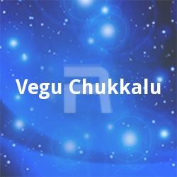 Vegu Chukkalu