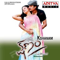 Kshanam