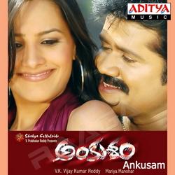 Ankusham