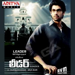 Leader (2009)
