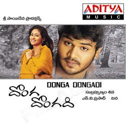 Donga Dongadi