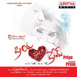 Priya Premalo Prem