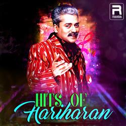 Hits Of Hariharan