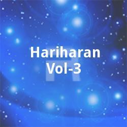 Hariharan Vol - 3