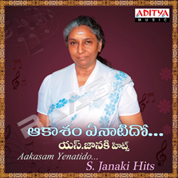 S janaki old telugu songs