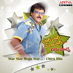 Star Star Mega Star - Chiru Hits