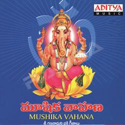 Mooshika Vahana