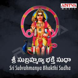 Sri Subrahmanya Bakthisudha