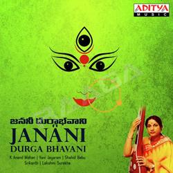 Janani Durga Bhavani