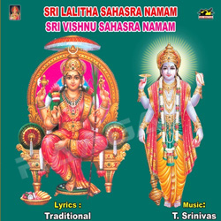 Sri Lalitha And Vishnu Sahasranamam