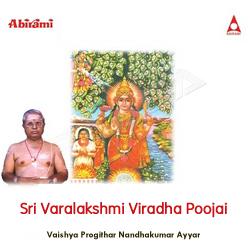 Sri Varalakshmi Viradha Poojai