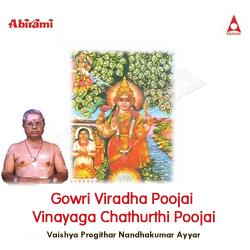 Gowri Viradha Poojai Vinayaga Chathurthi Poojai