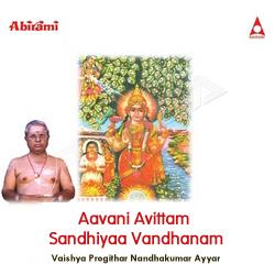 Aavani Avittam Sandhiyaa Vandhanam