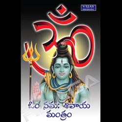 Om Namah Shivaya Mantram