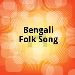 Bengali Folk Song