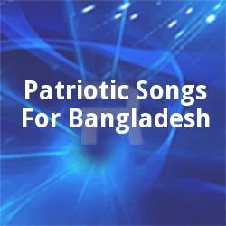 Patriotic Songs For Bangladesh