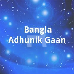 Bangla Adhunik Gaan