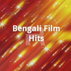 Bengali Film Hits