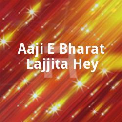 Aaji E Bharat Lajjita Hey