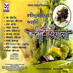 Banshiwala