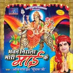maiya mori mp3 free download