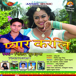 Lagi song man tumse mp3 download free ki lagan