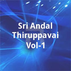 Sri Andal Thiruppavai - Vol 1