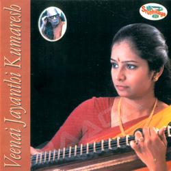 Veena - Jayanthi Kumaresh