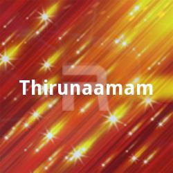 Thirunaamam