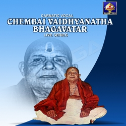 Chembai Vaidhyanatha Bagavathar