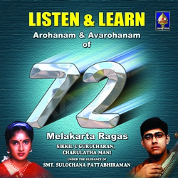 Listen And Learn - Carnatic Music Vol 1