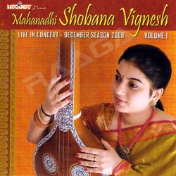 Mahanadhi Shobana Vignesh Live Concert - 2008 (Vol 1)