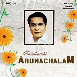 Karaikurichi Arunachalam