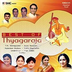 Best of Thyagaraja