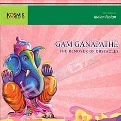 Gam Ganapathe