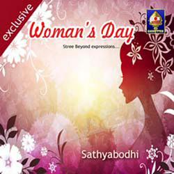 Womans Day 2013 Exclusive